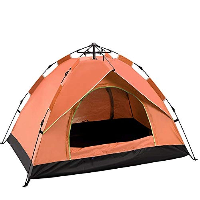 パドルヘロイン前提条件Okiiting ポータブルテントインテリジェントテント防水抗UV折りたたみテント屋外クライミングテント品質保証 うまく設計された (色 : オレンジ, サイズ : 2 people)