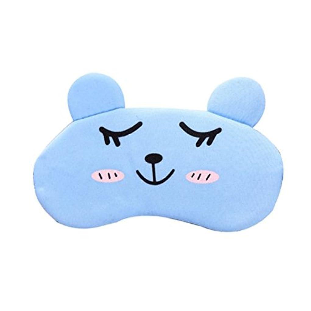 頬頬コンテンツROSENICE スリープマスク 睡眠昼寝の瞑想のための冷却アイシェード目隠し(青)