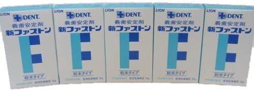 ライオン(LION) DENT. デント 新ファストン(義歯安定剤) 粉末 50g × 5箱セット