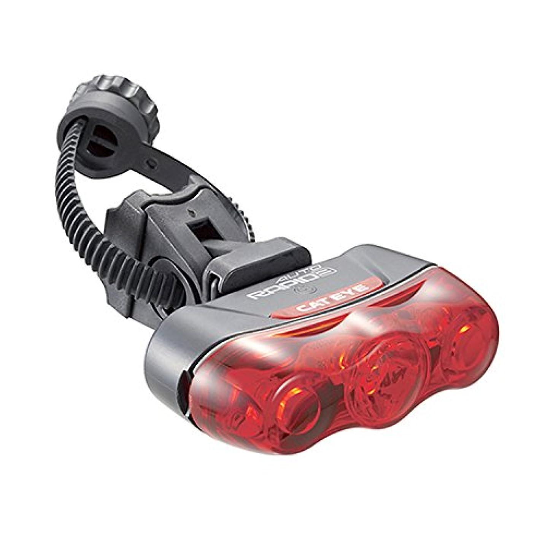 寝室を掃除する電子分キャットアイ(CAT EYE) テールライトRAPID3 AUTO TL-AU630 自動点灯センサー 電池式