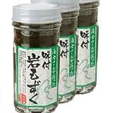 【石川県・能登産】味付け岩もずく3本セット(65g×3本)