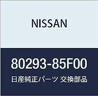 NISSAN (日産) 純正部品 カバー フロント ドア コーナー インナー LH シルビア 品番80293-85F00