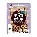 【販路限定品】森永製菓 チョコボール <タピオカミルクティー> 39g×8袋