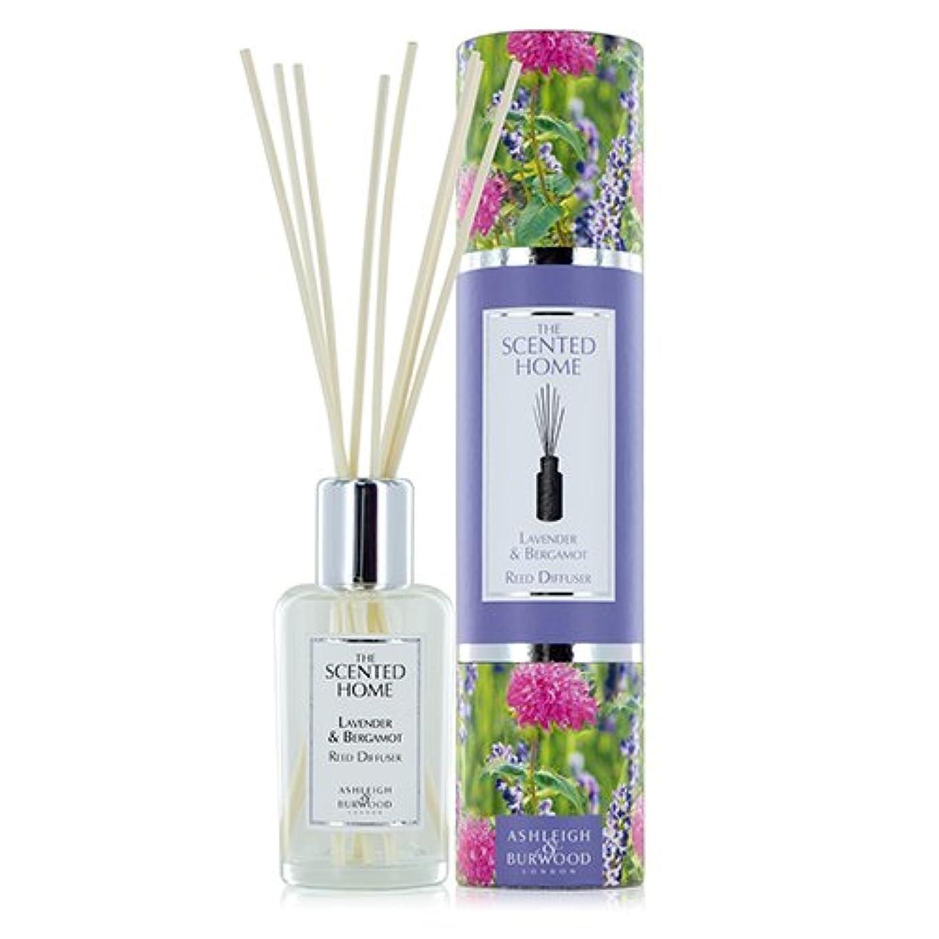 吐き出す香り麦芽Ashleigh&Burwood リードディフューザー ラベンダー&ベルガモット ReedDiffuser Lavender&Bergamot アシュレイ&バーウッド