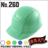 TOYO 通気孔付きヘルメット NO.260 Aタイプ (1個) ブルー(7)
