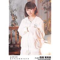 【西潟茉莉奈】 公式生写真 AKB48 センチメンタルトレイン 劇場盤 サンダルじゃできない恋Ver.