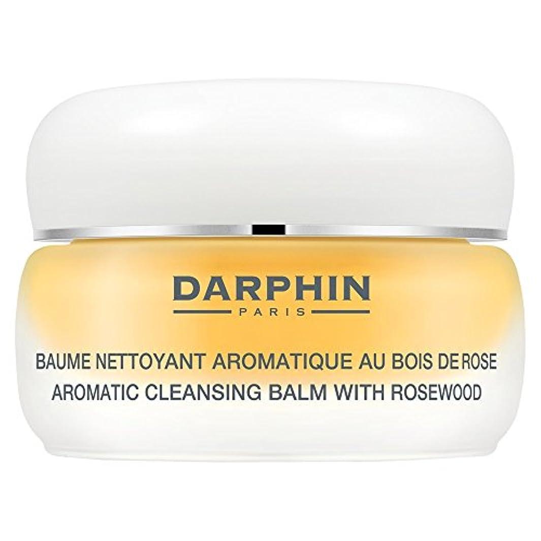 二十どんなときもレタッチダルファン芳香族クレンジングバーム40ミリリットル (Darphin) (x2) - Darphin Aromatic Cleansing Balm 40ml (Pack of 2) [並行輸入品]