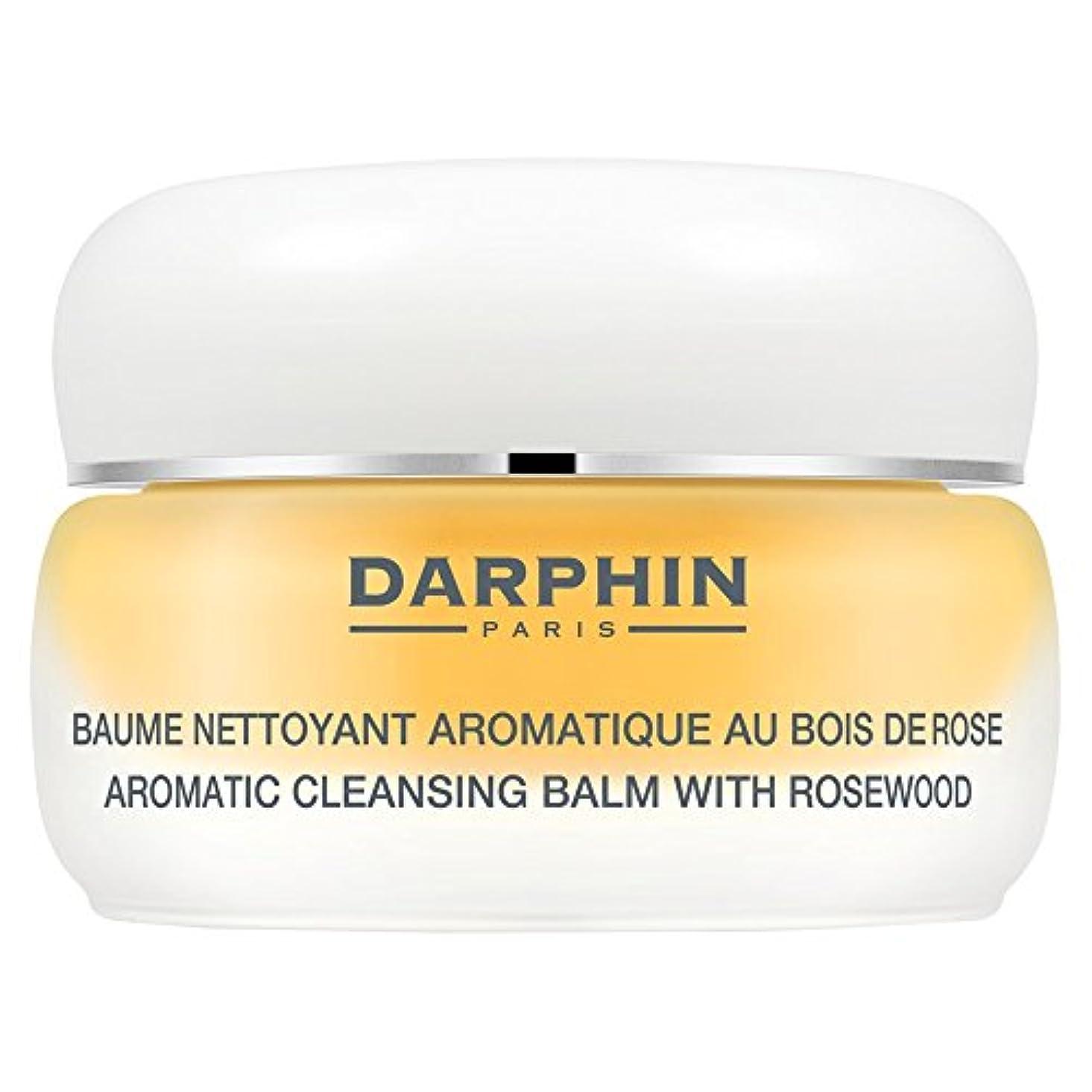 暗くする迷惑喪ダルファン芳香族クレンジングバーム40ミリリットル (Darphin) (x6) - Darphin Aromatic Cleansing Balm 40ml (Pack of 6) [並行輸入品]