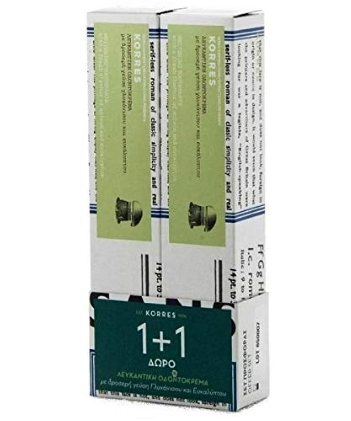 突進物質天気Korres ホワイトニング歯磨き粉 アニスムとユーカリの風味 1+1 提供