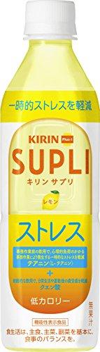キリン サプリ レモン PET (500ml×24本) [機能性表示食品]
