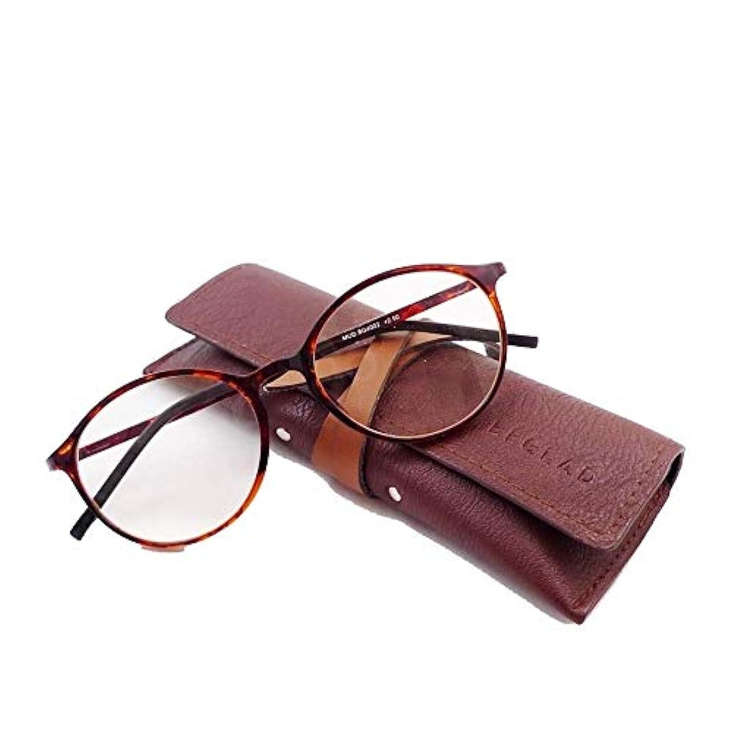 デマンド作ります減衰ビグラッド(BEGLAD) 老眼鏡 デミブラウン 度数:+2.00 【軽量 ブルーライトカット おしゃれなケース付】 BG4002D.BR