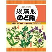 入江製菓 後藤散のど飴 (80g)