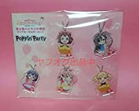 Poppin' Party クリアキーホルダーセット BanG Dream! バンドリ ガールズバンドパーティ!×富士急ハイランド コラボ 限定グッズ ポピパ