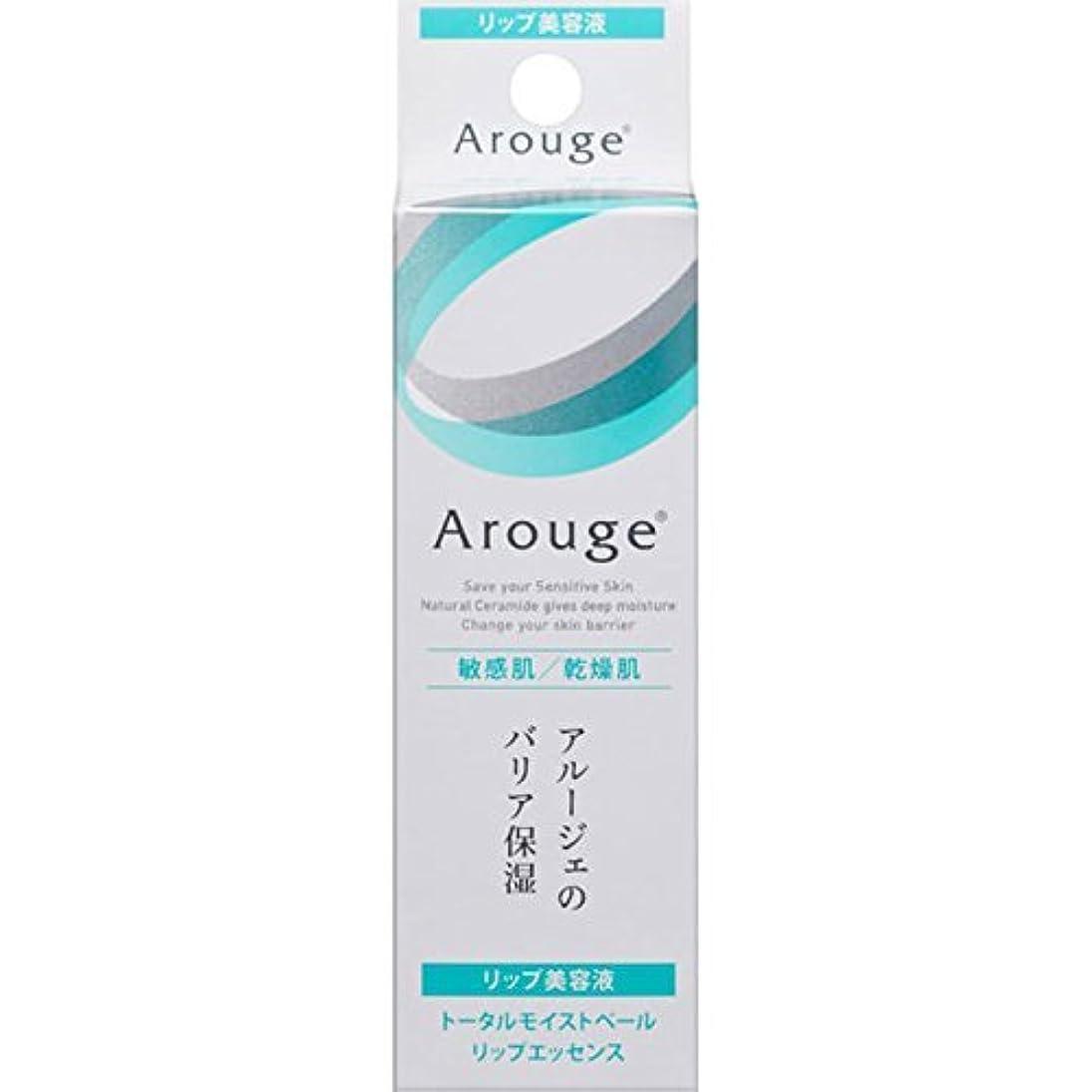 イソギンチャク原始的なボンド全薬工業 アルージェ トータルモイストベール リップエッセンス 8g
