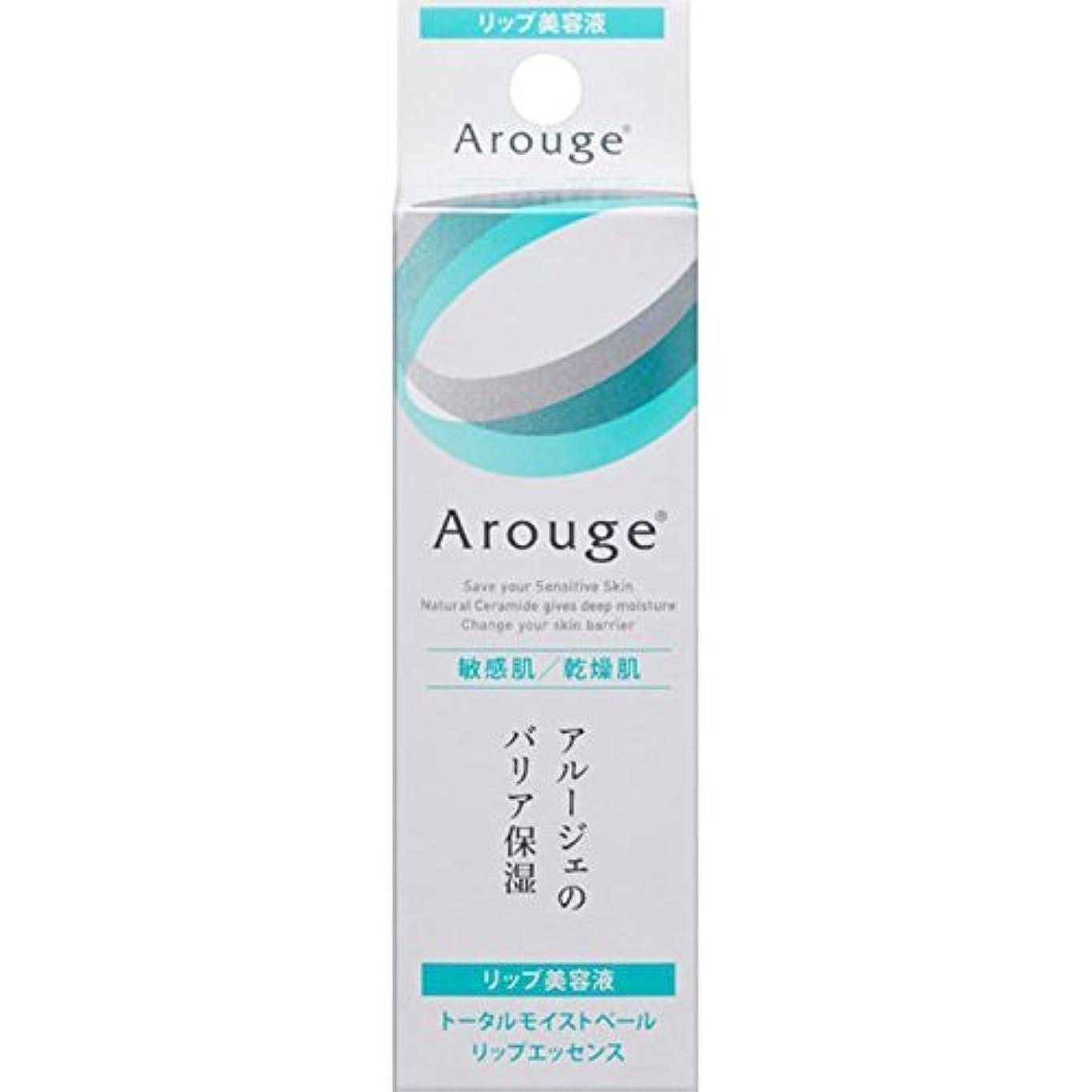 呼びかける繊毛すばらしいです全薬工業 アルージェ トータルモイストベール リップエッセンス 8g