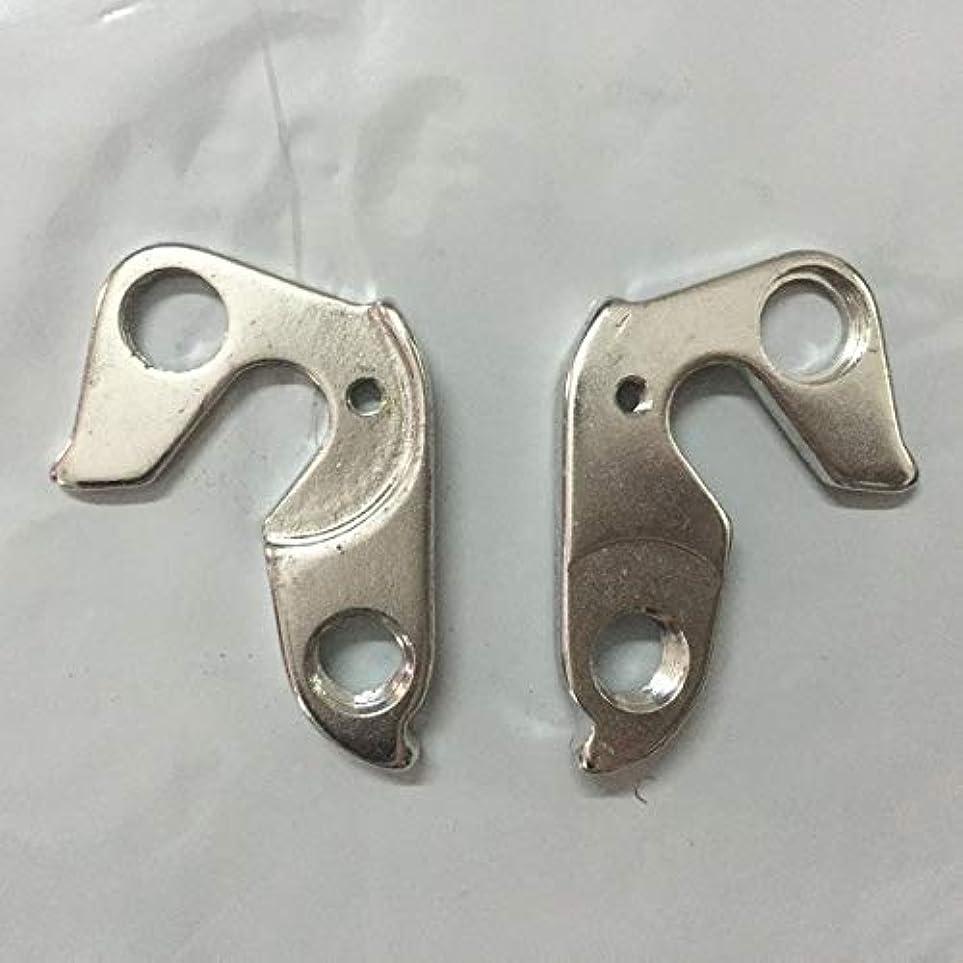 ショッキング沈黙限界Propenary - 1pcs 1-24 Number Universal Road Bicycle Bike Alloy Rear Derailleur Hanger Racing Cycling Mountain Frame Gear Tail Hook Parts [ 1pc 03# ]