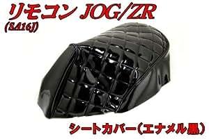 バイクパーツセンター エナメルシートカバー YAMAHA リモコンジョグ/ZR SA16J EVOLUTION 張替タイプ ブラック 402041 402041