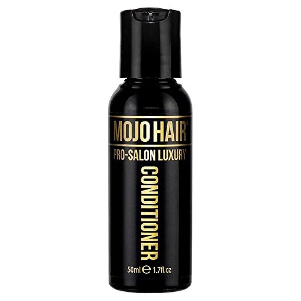 しわ敬の念シャンプーMOJO HAIR Pro-Salon Luxury Fragrance Conditioner for Men, Travel Size 50ml (Pack of 6) - 男性のためのモジョの毛プロのサロンの贅沢な...