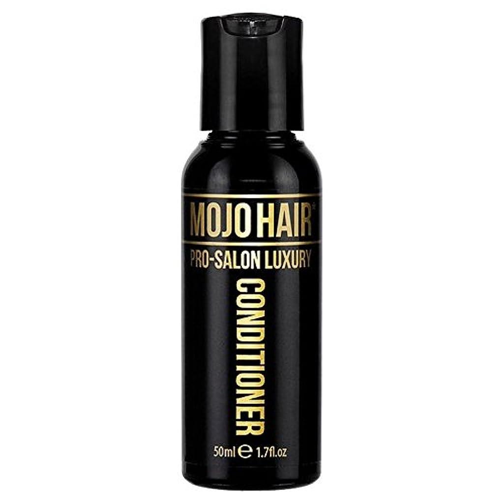 共産主義者送る遅いMOJO HAIR Pro-Salon Luxury Fragrance Conditioner for Men, Travel Size 50ml - 男性のためのモジョの毛プロのサロンの贅沢な香りコンディショナー、トラベルサイズ...