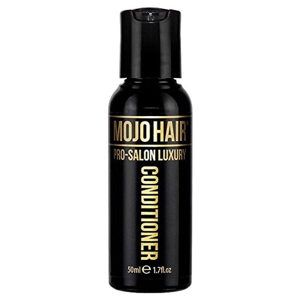 邪魔地獄追記MOJO HAIR Pro-Salon Luxury Fragrance Conditioner for Men, Travel Size 50ml - 男性のためのモジョの毛プロのサロンの贅沢な香りコンディショナー、トラベルサイズ...