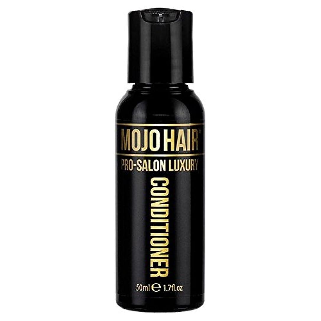 講義気を散らすスキャンダル男性のためのモジョの毛プロのサロンの贅沢な香りコンディショナー、トラベルサイズの50ミリリットル x2 - MOJO HAIR Pro-Salon Luxury Fragrance Conditioner for Men...