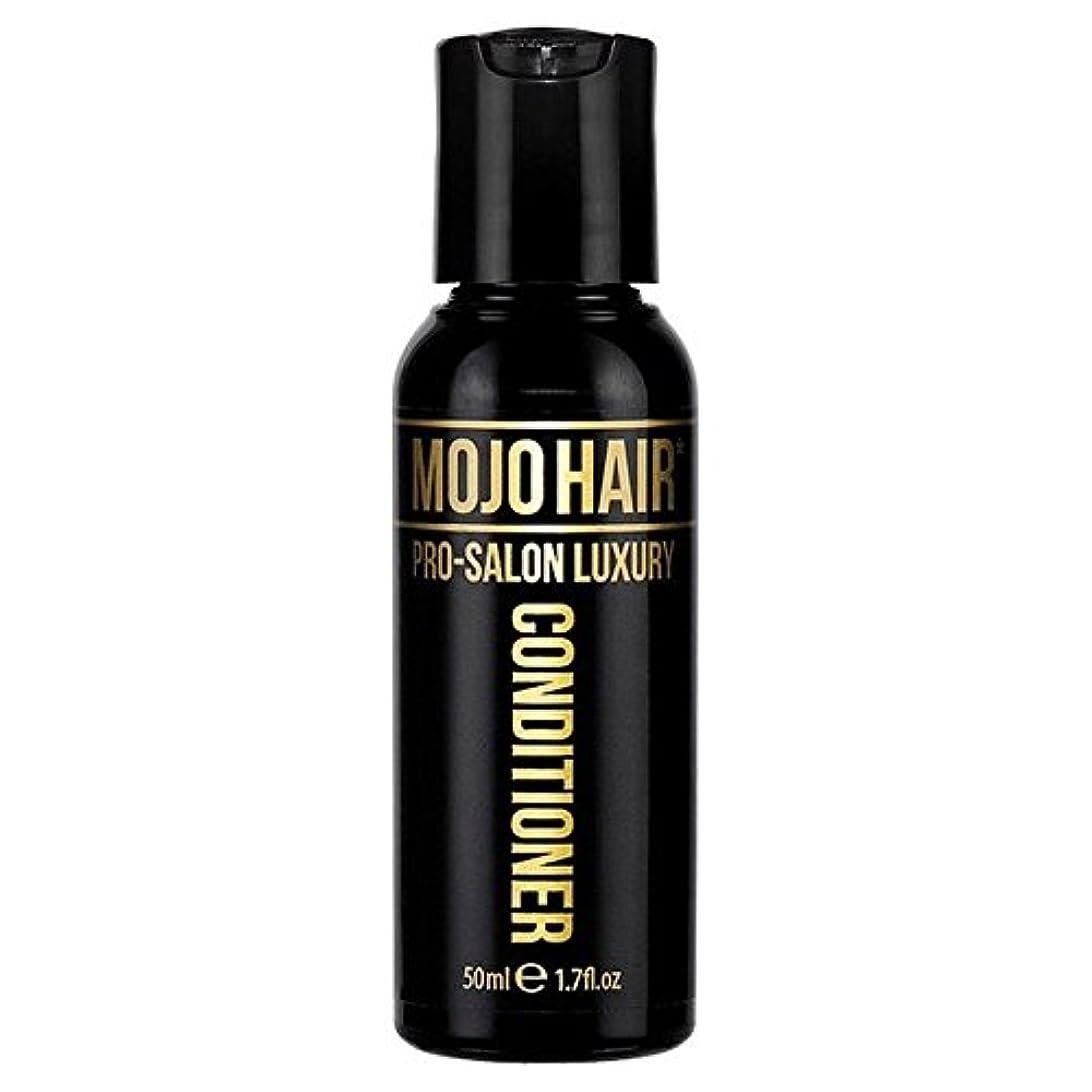 呼び出すペッカディロ暗殺者MOJO HAIR Pro-Salon Luxury Fragrance Conditioner for Men, Travel Size 50ml - 男性のためのモジョの毛プロのサロンの贅沢な香りコンディショナー、トラベルサイズ...