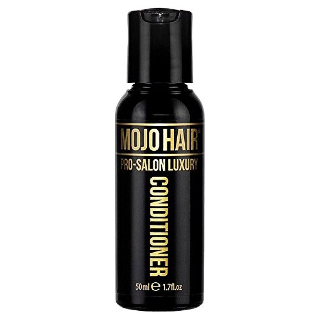 疑い者代表する数学男性のためのモジョの毛プロのサロンの贅沢な香りコンディショナー、トラベルサイズの50ミリリットル x2 - MOJO HAIR Pro-Salon Luxury Fragrance Conditioner for Men...