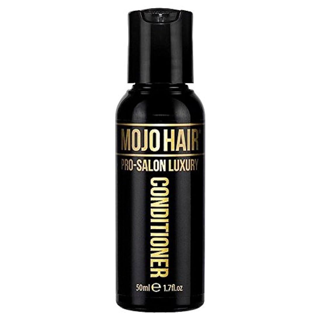 隠す疑問を超えて日焼けMOJO HAIR Pro-Salon Luxury Fragrance Conditioner for Men, Travel Size 50ml (Pack of 6) - 男性のためのモジョの毛プロのサロンの贅沢な...