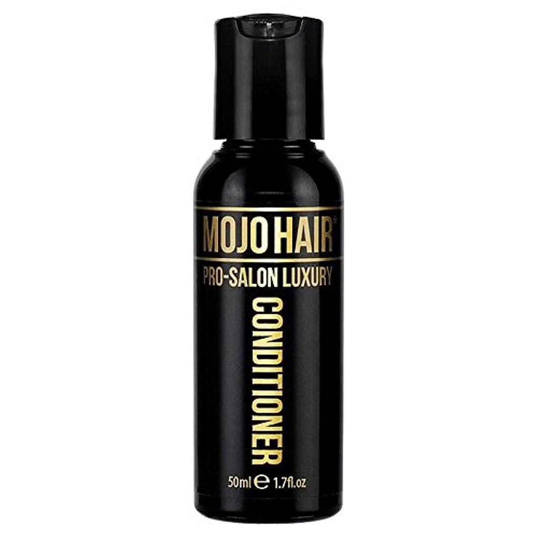胚アソシエイト事業内容MOJO HAIR Pro-Salon Luxury Fragrance Conditioner for Men, Travel Size 50ml - 男性のためのモジョの毛プロのサロンの贅沢な香りコンディショナー、トラベルサイズ...