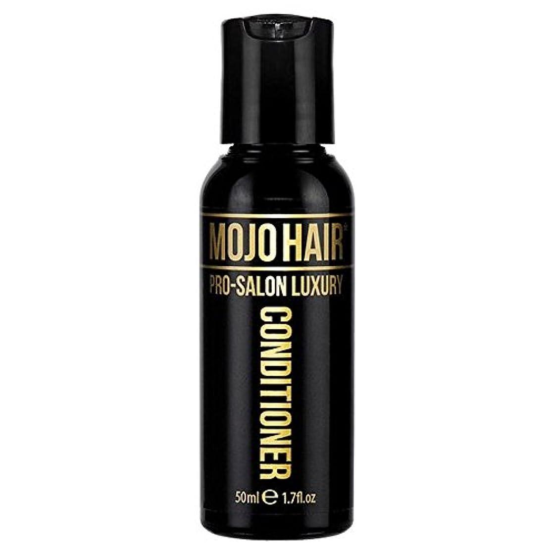 道徳のつぶすダッシュ男性のためのモジョの毛プロのサロンの贅沢な香りコンディショナー、トラベルサイズの50ミリリットル x4 - MOJO HAIR Pro-Salon Luxury Fragrance Conditioner for Men...