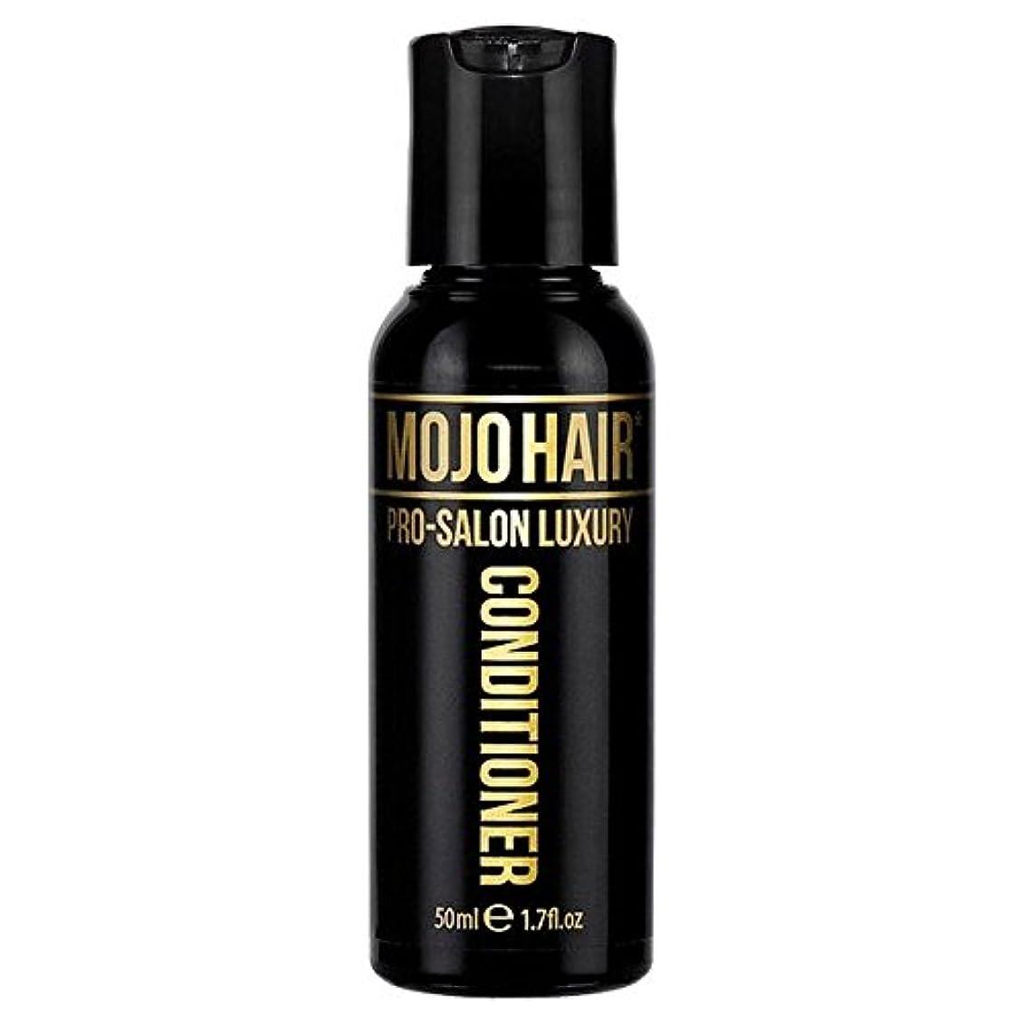広いプレゼン広がり男性のためのモジョの毛プロのサロンの贅沢な香りコンディショナー、トラベルサイズの50ミリリットル x4 - MOJO HAIR Pro-Salon Luxury Fragrance Conditioner for Men...