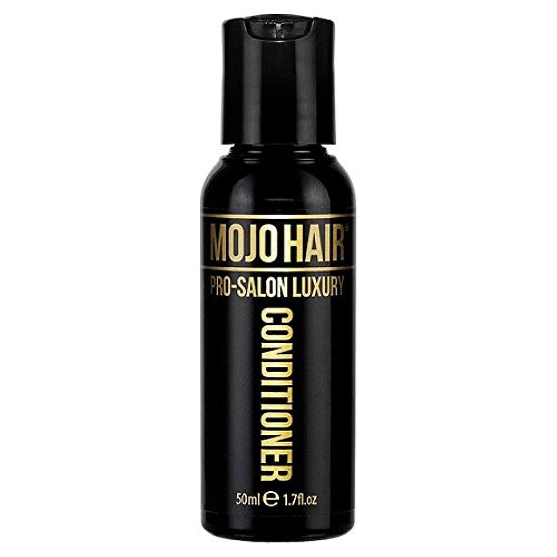 原稿仲人邪悪なMOJO HAIR Pro-Salon Luxury Fragrance Conditioner for Men, Travel Size 50ml - 男性のためのモジョの毛プロのサロンの贅沢な香りコンディショナー、トラベルサイズ...