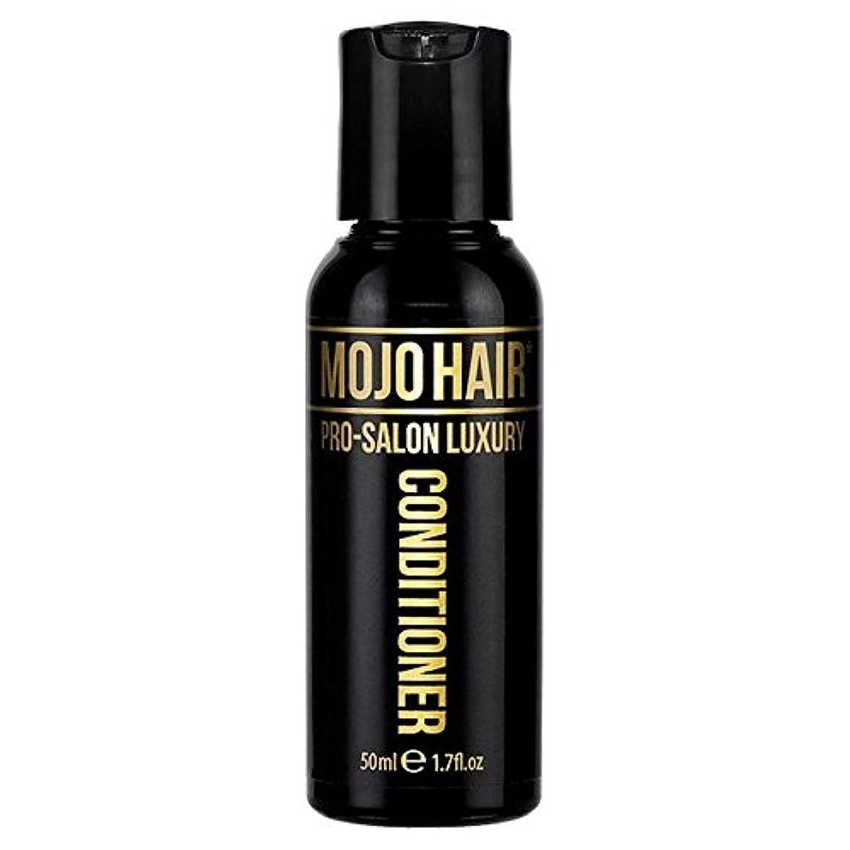 不運不健全禁じる男性のためのモジョの毛プロのサロンの贅沢な香りコンディショナー、トラベルサイズの50ミリリットル x4 - MOJO HAIR Pro-Salon Luxury Fragrance Conditioner for Men...