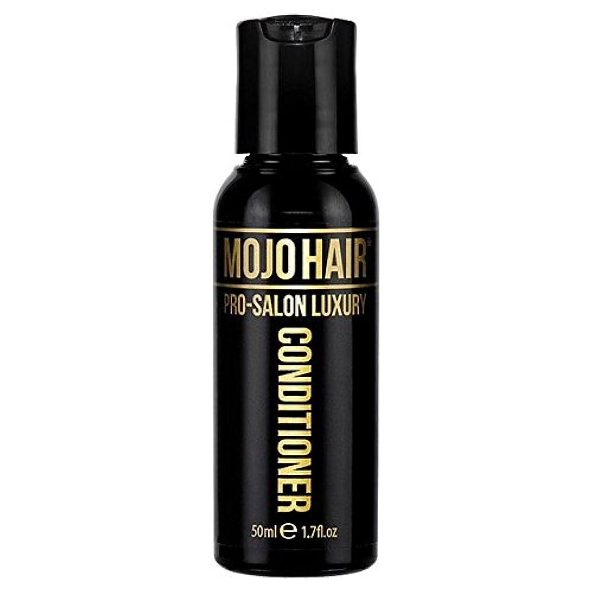 発行する支店接ぎ木男性のためのモジョの毛プロのサロンの贅沢な香りコンディショナー、トラベルサイズの50ミリリットル x4 - MOJO HAIR Pro-Salon Luxury Fragrance Conditioner for Men...