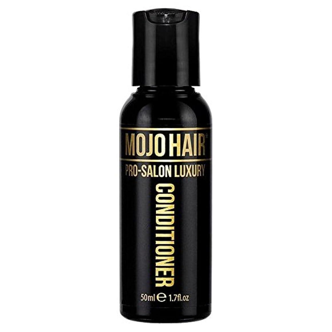 気になる予言する物足りない男性のためのモジョの毛プロのサロンの贅沢な香りコンディショナー、トラベルサイズの50ミリリットル x4 - MOJO HAIR Pro-Salon Luxury Fragrance Conditioner for Men...