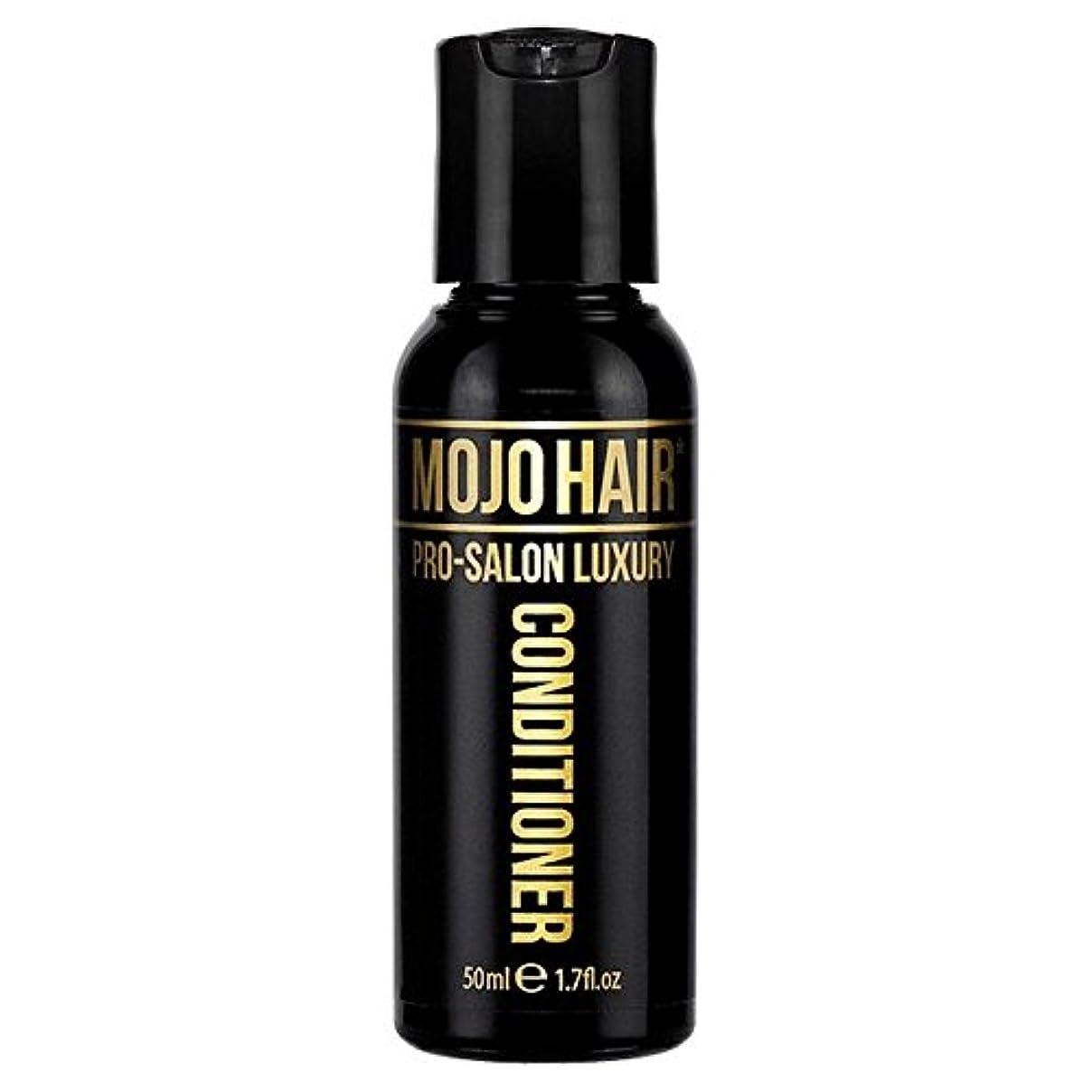 締め切りアルコールエキゾチック男性のためのモジョの毛プロのサロンの贅沢な香りコンディショナー、トラベルサイズの50ミリリットル x4 - MOJO HAIR Pro-Salon Luxury Fragrance Conditioner for Men...