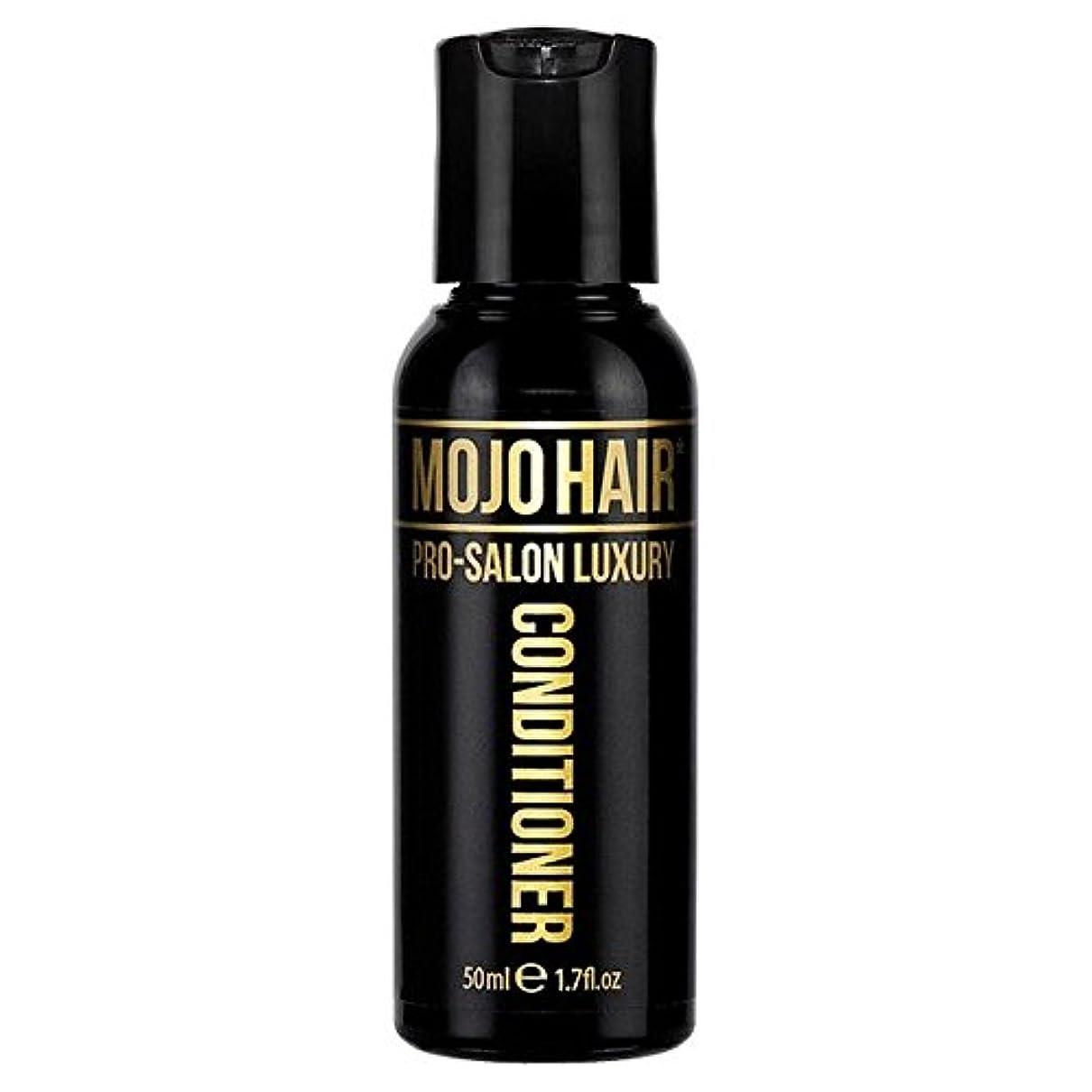 牛肉いたずらMOJO HAIR Pro-Salon Luxury Fragrance Conditioner for Men, Travel Size 50ml - 男性のためのモジョの毛プロのサロンの贅沢な香りコンディショナー、トラベルサイズ...