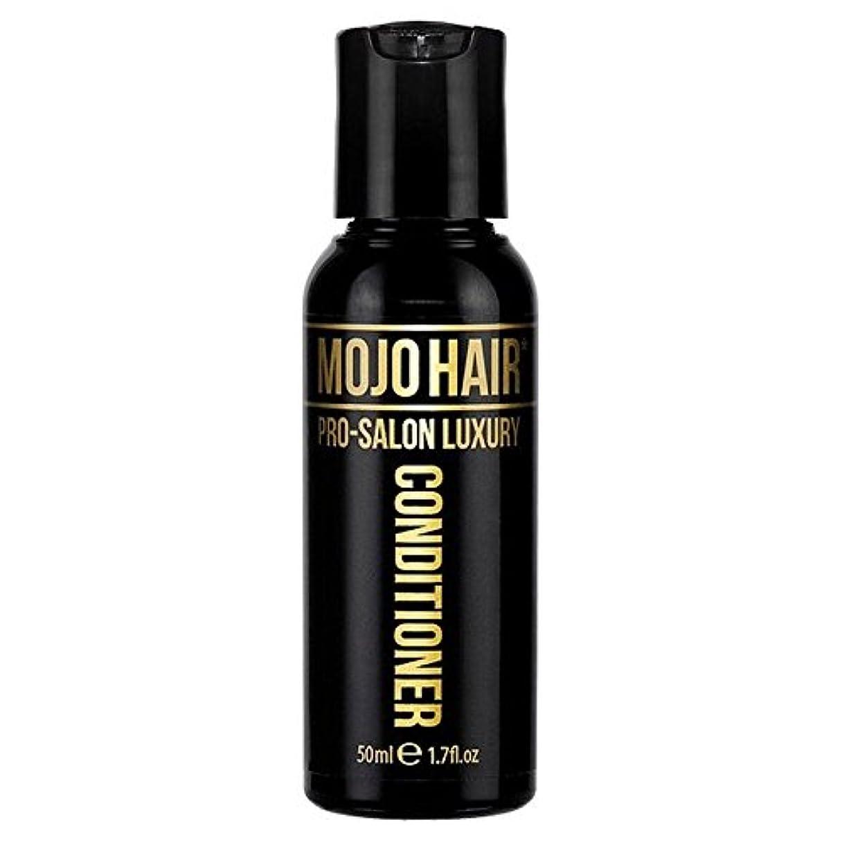 ほとんどないチョコレートハッチ男性のためのモジョの毛プロのサロンの贅沢な香りコンディショナー、トラベルサイズの50ミリリットル x4 - MOJO HAIR Pro-Salon Luxury Fragrance Conditioner for Men...