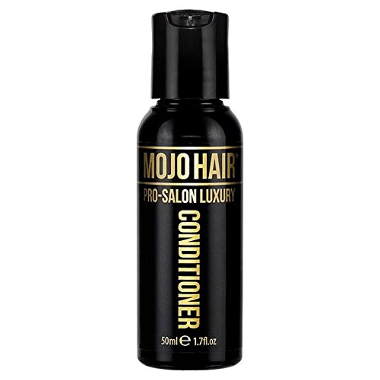 責火曜日ボーカル男性のためのモジョの毛プロのサロンの贅沢な香りコンディショナー、トラベルサイズの50ミリリットル x2 - MOJO HAIR Pro-Salon Luxury Fragrance Conditioner for Men...