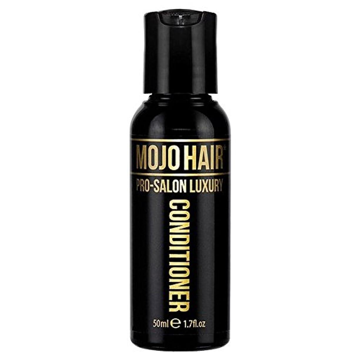 残酷議会引く男性のためのモジョの毛プロのサロンの贅沢な香りコンディショナー、トラベルサイズの50ミリリットル x2 - MOJO HAIR Pro-Salon Luxury Fragrance Conditioner for Men...