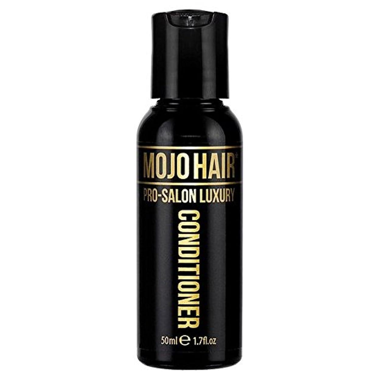 モードリン入札文化MOJO HAIR Pro-Salon Luxury Fragrance Conditioner for Men, Travel Size 50ml - 男性のためのモジョの毛プロのサロンの贅沢な香りコンディショナー、トラベルサイズ...