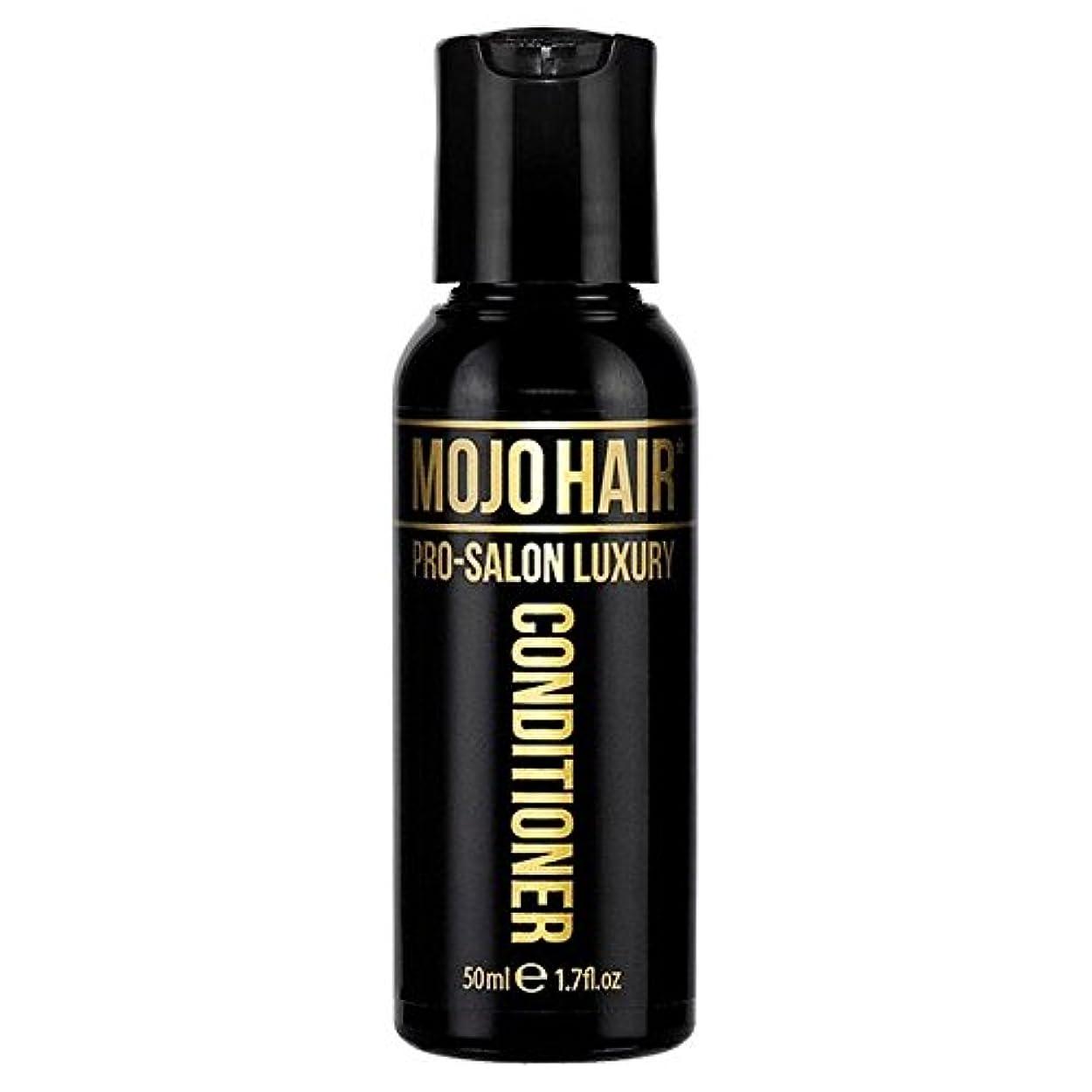 男性のためのモジョの毛プロのサロンの贅沢な香りコンディショナー、トラベルサイズの50ミリリットル x4 - MOJO HAIR Pro-Salon Luxury Fragrance Conditioner for Men...