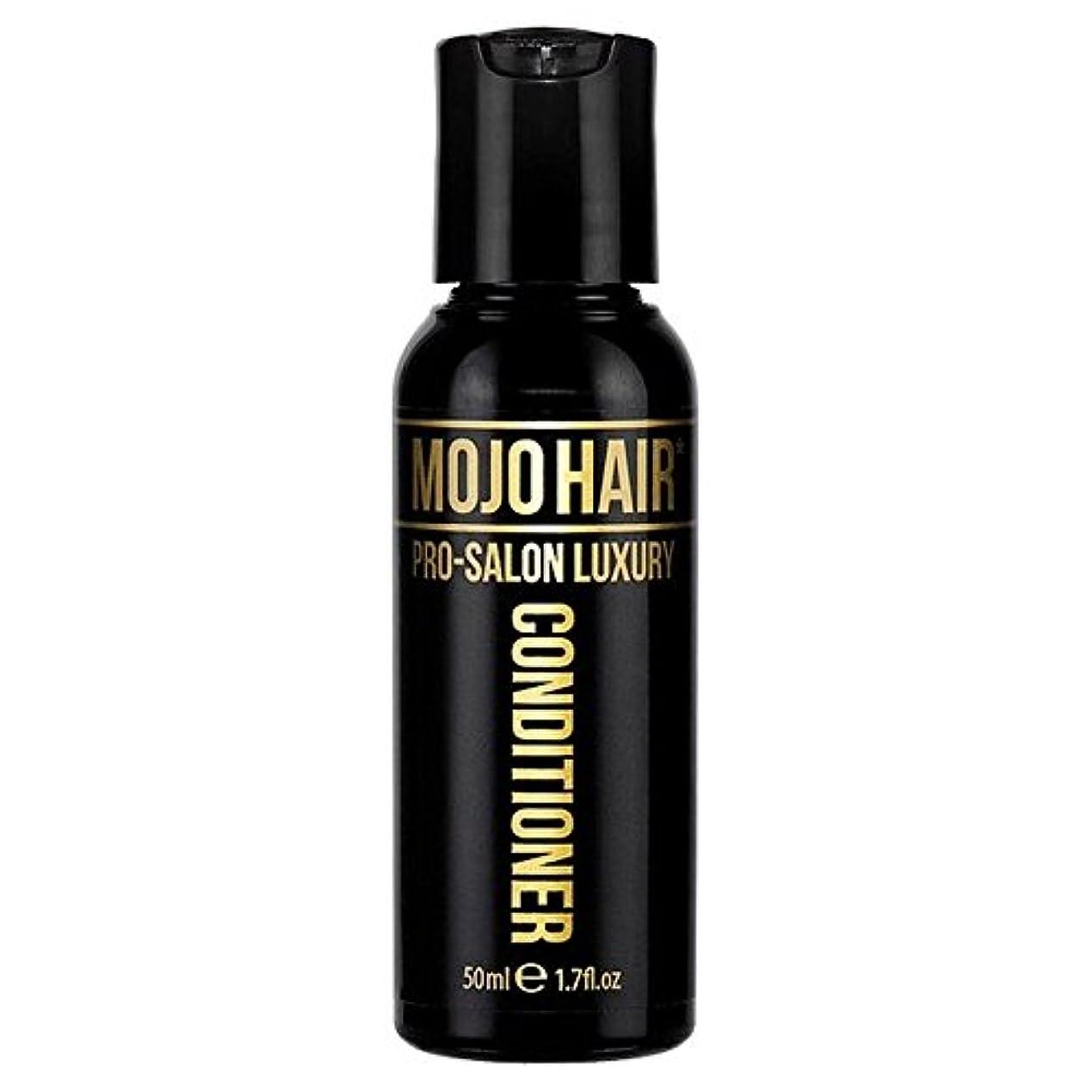 シャトル保存する権限男性のためのモジョの毛プロのサロンの贅沢な香りコンディショナー、トラベルサイズの50ミリリットル x4 - MOJO HAIR Pro-Salon Luxury Fragrance Conditioner for Men...