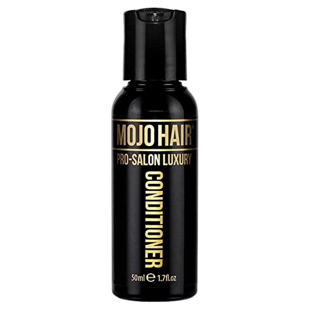 姪恨み七面鳥MOJO HAIR Pro-Salon Luxury Fragrance Conditioner for Men, Travel Size 50ml - 男性のためのモジョの毛プロのサロンの贅沢な香りコンディショナー、トラベルサイズ...