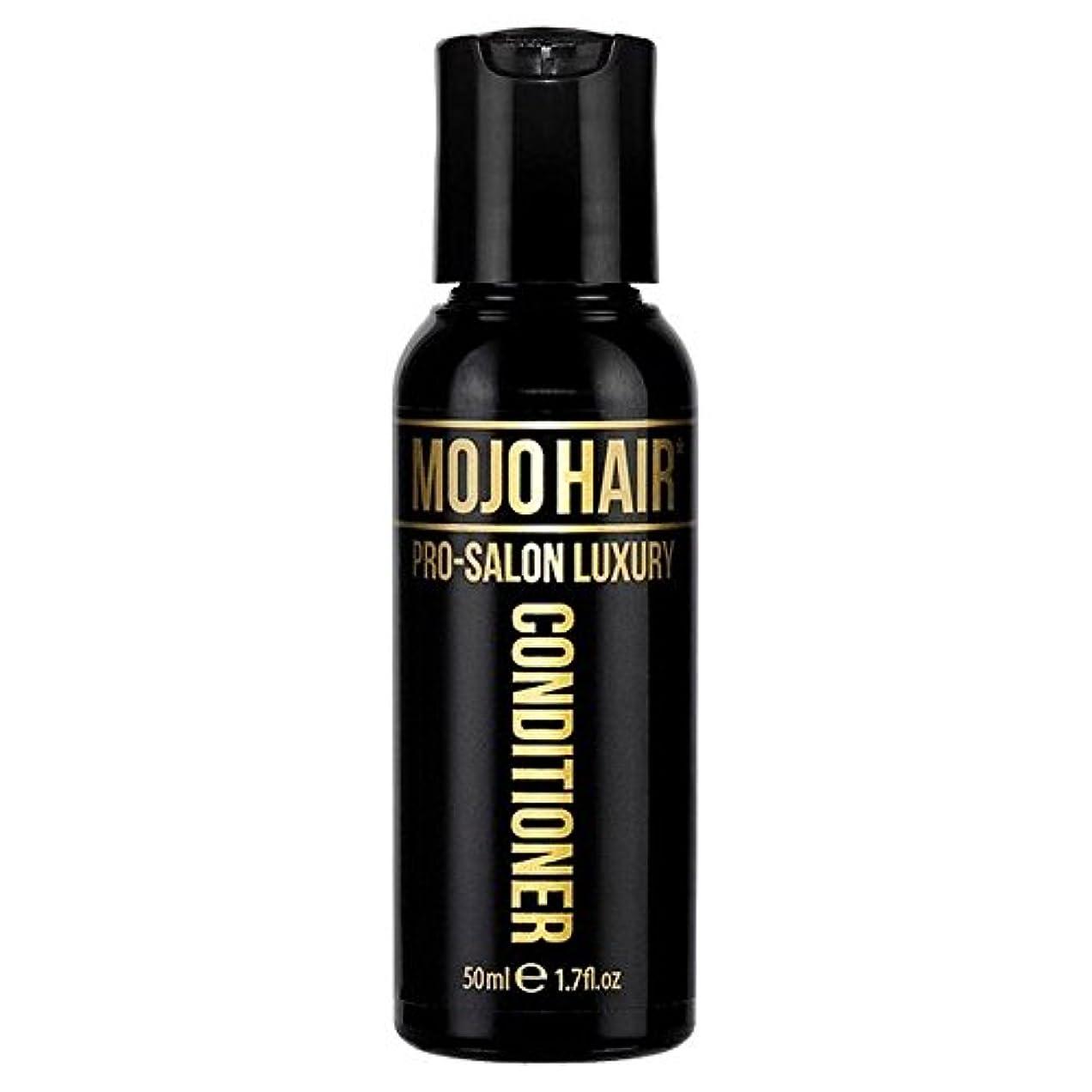 雪の定期的間に合わせMOJO HAIR Pro-Salon Luxury Fragrance Conditioner for Men, Travel Size 50ml - 男性のためのモジョの毛プロのサロンの贅沢な香りコンディショナー、トラベルサイズ...