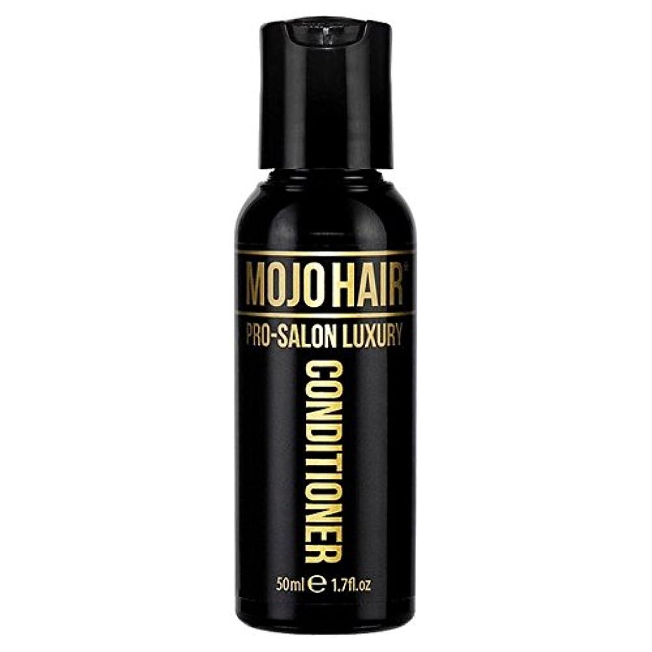 変位南東訪問MOJO HAIR Pro-Salon Luxury Fragrance Conditioner for Men, Travel Size 50ml - 男性のためのモジョの毛プロのサロンの贅沢な香りコンディショナー、トラベルサイズ...