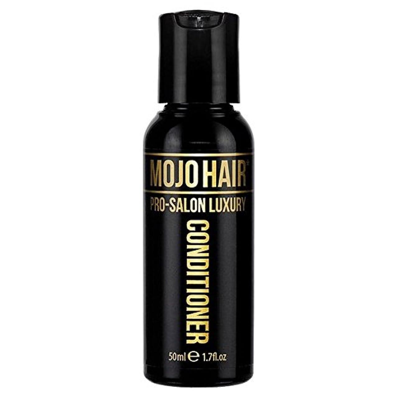 排除拮抗セレナMOJO HAIR Pro-Salon Luxury Fragrance Conditioner for Men, Travel Size 50ml (Pack of 6) - 男性のためのモジョの毛プロのサロンの贅沢な...
