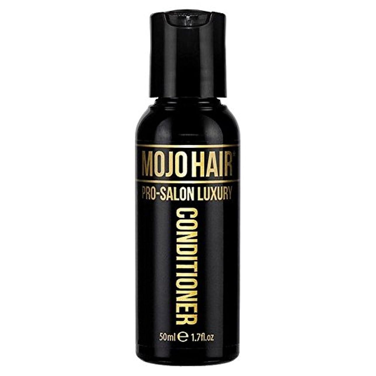 書道好奇心持つMOJO HAIR Pro-Salon Luxury Fragrance Conditioner for Men, Travel Size 50ml - 男性のためのモジョの毛プロのサロンの贅沢な香りコンディショナー、トラベルサイズ...