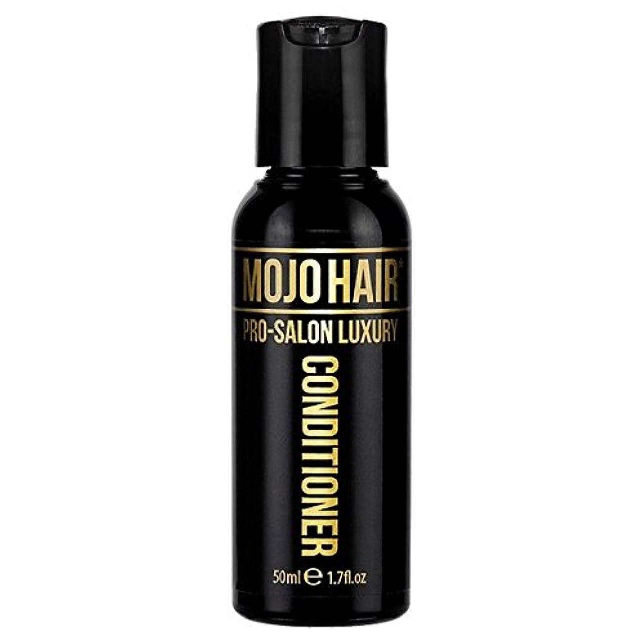 存在広げる温度男性のためのモジョの毛プロのサロンの贅沢な香りコンディショナー、トラベルサイズの50ミリリットル x2 - MOJO HAIR Pro-Salon Luxury Fragrance Conditioner for Men...