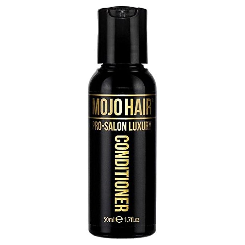 の配列新しさ乳剤男性のためのモジョの毛プロのサロンの贅沢な香りコンディショナー、トラベルサイズの50ミリリットル x4 - MOJO HAIR Pro-Salon Luxury Fragrance Conditioner for Men...